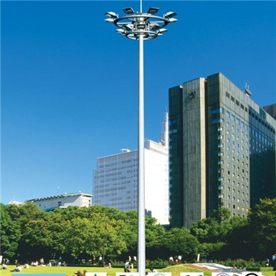 Solar Led High Mast Lighting