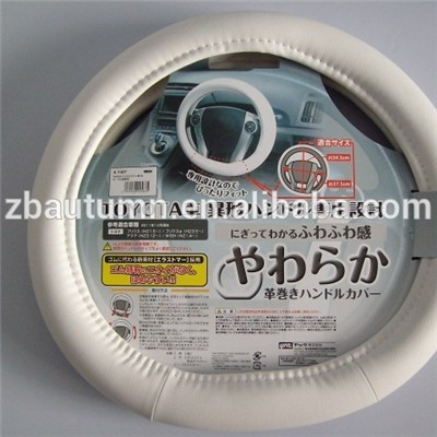 White Lychee Grain Steering Wheel Cover