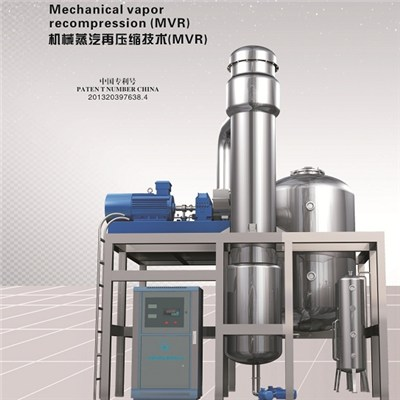 PJR Mechanical Vapor Recompression Technology (MVR)