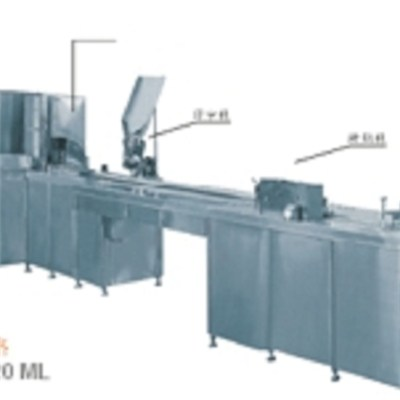AYBL1 Ampoule Printing And Packaging Machine