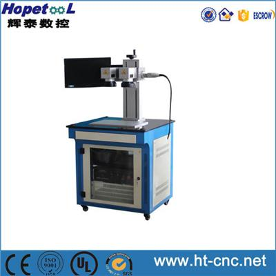 Non Portable Laser Marking Machine