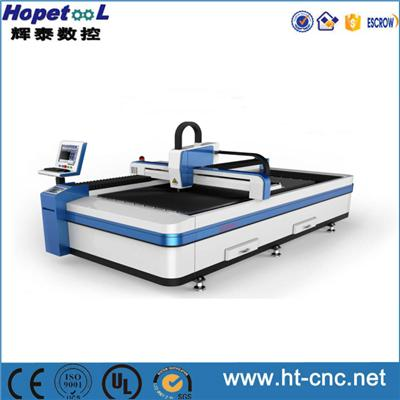 Fiber Laser Cutting Machine 1325