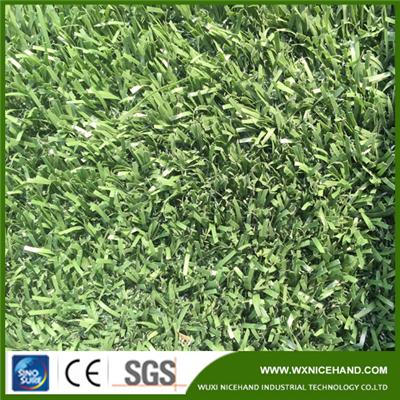 Non-filling Football Grass