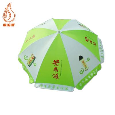 Custom Logo Parasol For Promotion