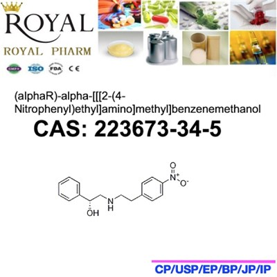 (alphaR)-alpha-[[[2-(4-Nitrophenyl)ethyl]amino]methyl]benzenemethanol