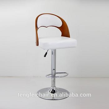 Bar Chair Wood