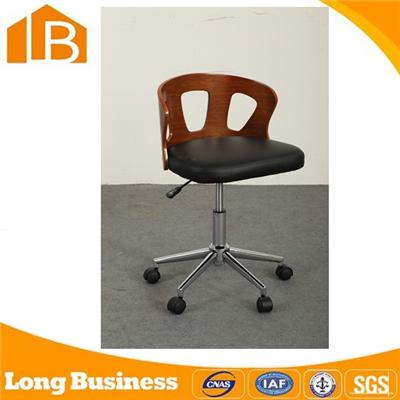 Office Bentwood Bar Stool