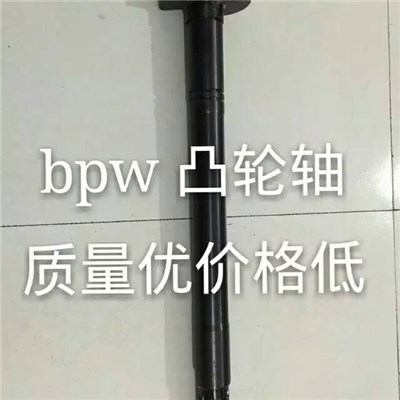 Brake S-Camshaft 0509705251 For BPW