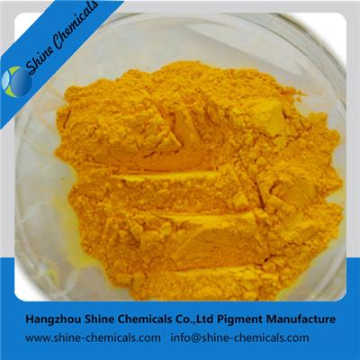 CI.Pigment Yellow 74-Fast Yellow 5GX-TR