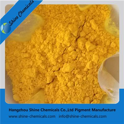 CI.Pigment Yellow 74-Fast Yellow 5GX-C