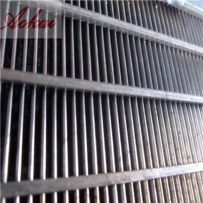 Vibrating Sieve Screen