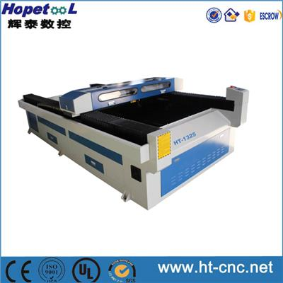 Laser Cutting Machine 1325
