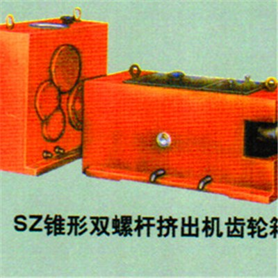 Cylindrical Gear Speed Reducer