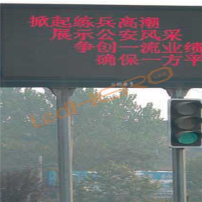P25 Traffic LED Screen