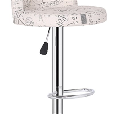 English Alphabet Fabric Bar Stool
