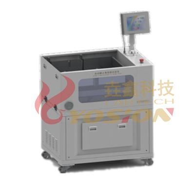 Reposed Angle Dumping Box Tester