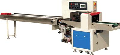 Reciprocating Horizontal Packing Machine