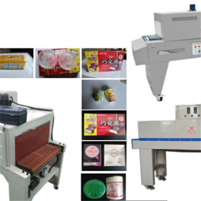 Automatic Heat Shrink Film Packing Machine