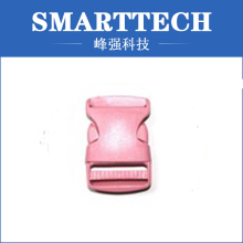 Cute Pink Baby Seat Safety Belt Plastic Mold