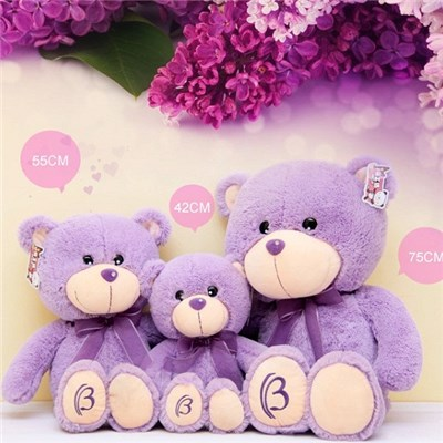 The New 2015 Lavender Bear, Beautiful Delicate Lavender Teddy Bear Plush Toy Bear,Welcome To Sample Custom