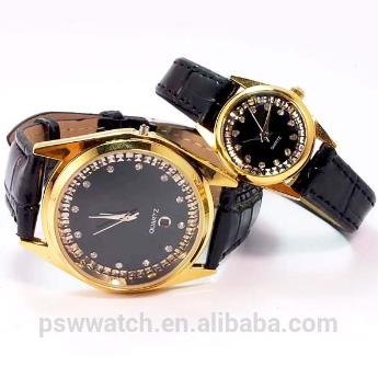 Diamond Wrist Watch
