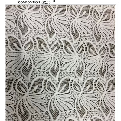 embroidery french lace fabric ,fabric store online(S8050)