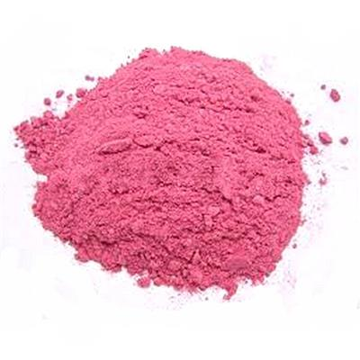 Arbutu Powder