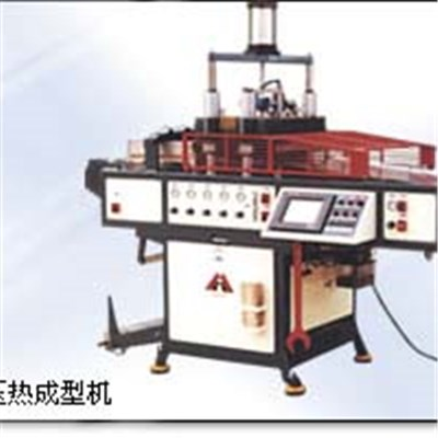 Baric Thermoforming Machine