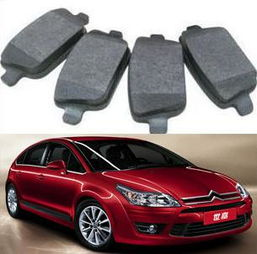 Brake Pad 04465-05210 For TOYOTA