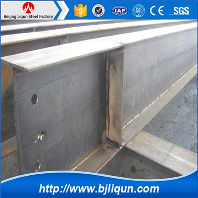 Welded H Steel Beam