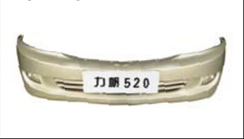 For LIFAN 520 Car Front Bumper