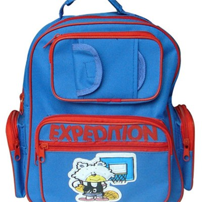 Children''s Backpack With Cute Printing Pattern