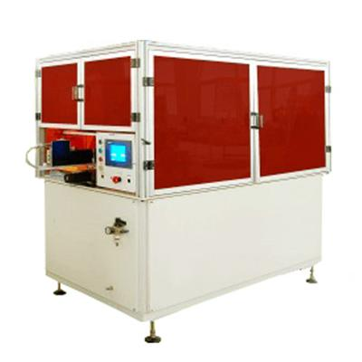 Four Color Screen Printer