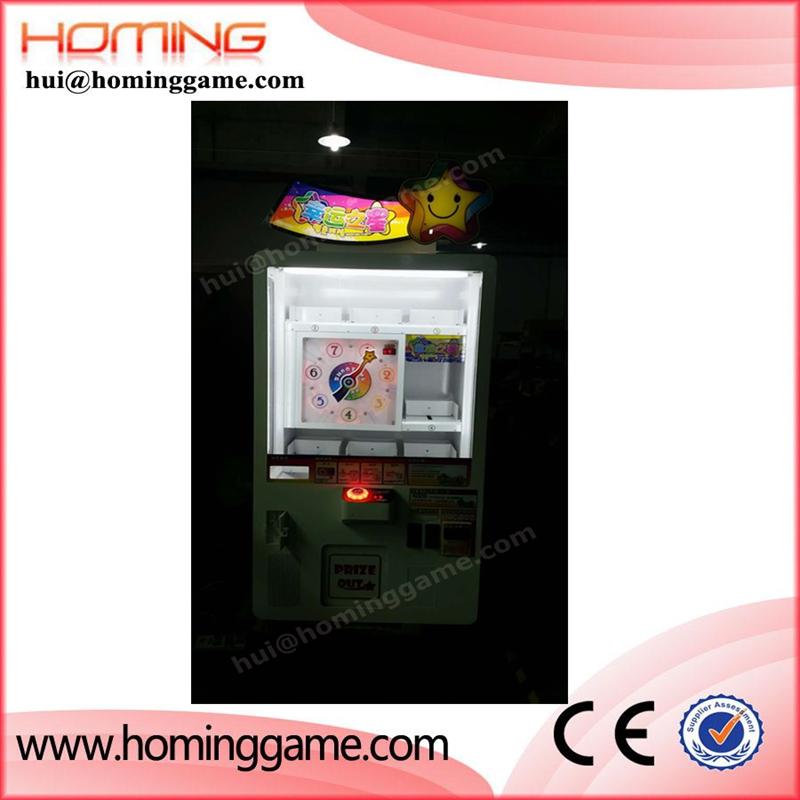 Игра онлайн автомат с игрушками