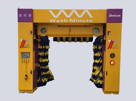 Dericen-DL-5F Roll-over Car Washing Machine With Dryer
