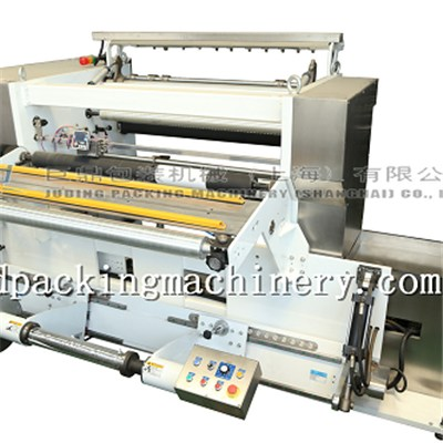 Servo Control Plastic Film Automatic Slitting Machine