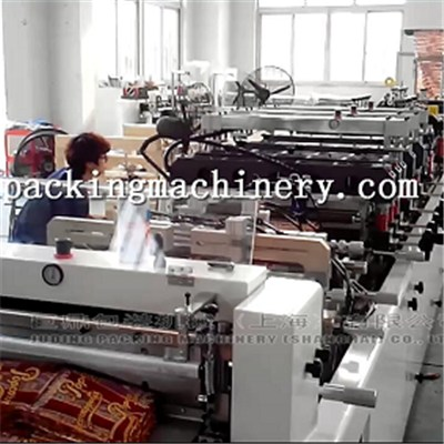 Rice Bag Three Side Seal With Plastic Handle Three Side Seal Bag Making Machine