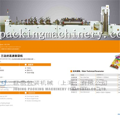 Automatic High-speed Three Side Seal Bag Making Machine