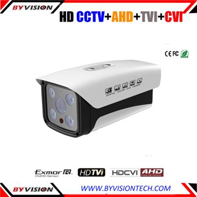100m Long IR HD CCTV Camera