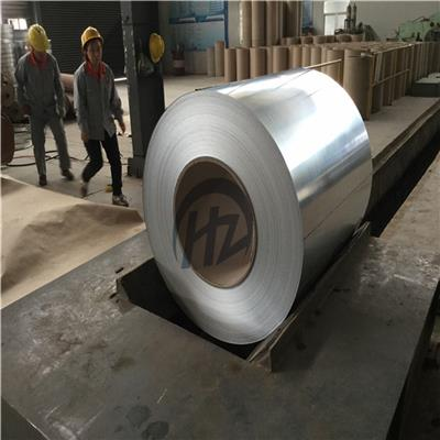 Galvanized Aluminum Steel