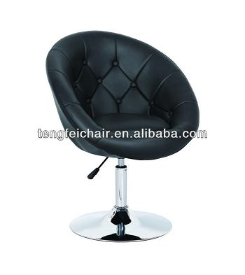 PU Bar Chair
