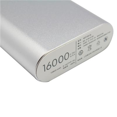 Aluminum Power Bank 13000mah