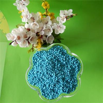 Fertilizer Binary Compound NPK 23-21-00+4S