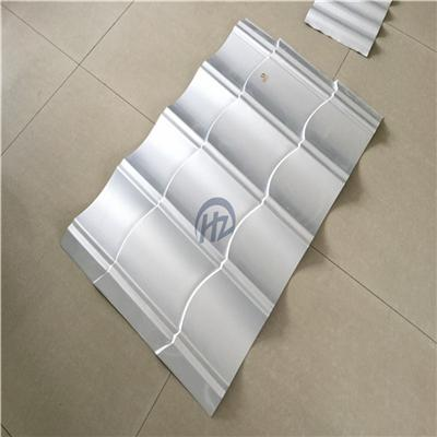 Wall Steel Sheet With Color