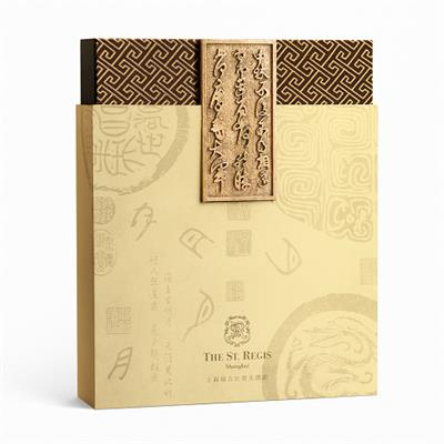Luxurious Food Cardboard Gift Box