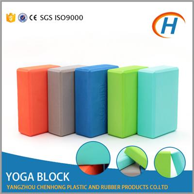 Kinds Of Color Yoga Block