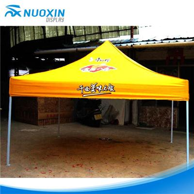 Folding Advertising Canopy