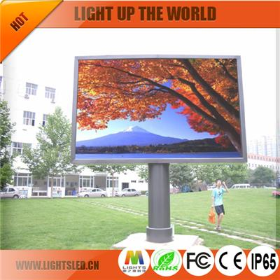 p10 dip outdoor advertising LED screen