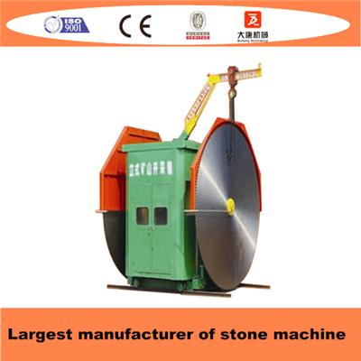 Vertical Mining Stone Block Cutting Machine
