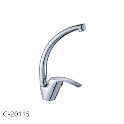 Brass Single Handle Bathtub Faucets